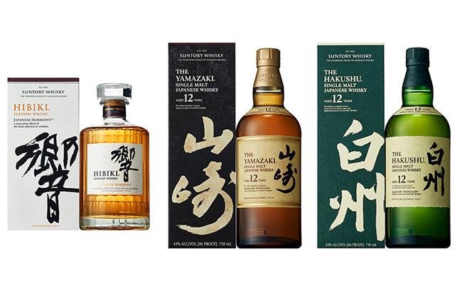 Suntory-whisky-redesign