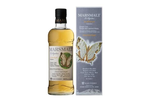 marsbutterfly6